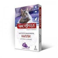 Капли от блох и клещей Чистотел Максимум для кошек - 1 пип.