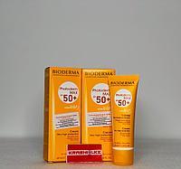 BIODERMA 40мл PHOTODERM крем солнцезащитный SPF 50+
