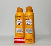 BIODERMA 150мл PHOTODERM BRUME SOLAIRE SPF 30 солнцезащитный спрей SPF50