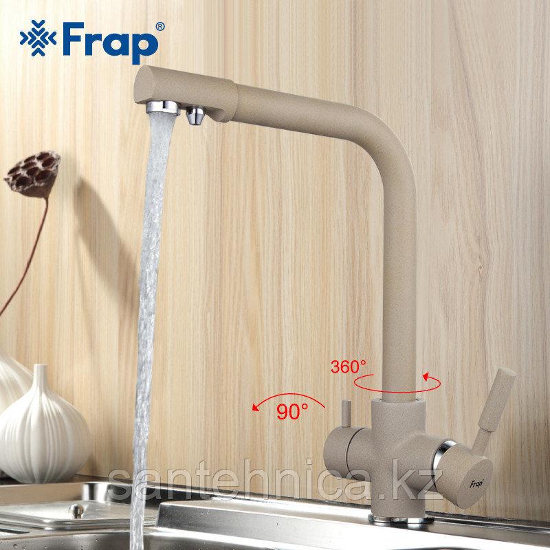 Смеситель для кухни с питьевым каналом бежевый Frap F4352-20