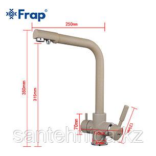 Смеситель для кухни с питьевым каналом бежевый Frap F4352-20, фото 2
