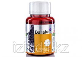 Натуральный препарат с маслом черного тмина в капсулах, Барака, 90 капсул