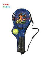 Набор для большого тенниса для детей