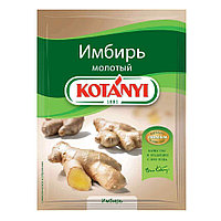 Kotanyi Имбирь молотый пакетик 20 гр