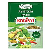 Kotanyi Азиатская кухня приправа пакетик 15 гр