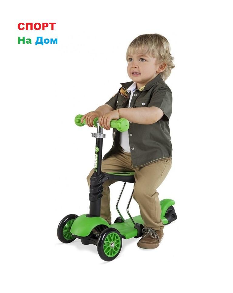 Самокат-беговел-каталка со съемным сиденьем (цвет-зеленый)