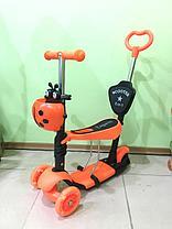 Самокат-беговел-каталка со съемным сиденьем (цвет-оранжевый), фото 3