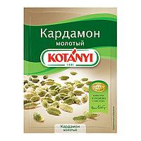 Kotanyi Кардамон молотый пакетик 10 гр