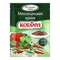 Kotanyi Мексиканская кухня приправа пакетик 15 гр