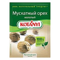 Kotanyi Мускатный орех молотый 18 гр