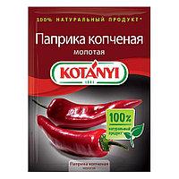 Kotanyi Паприка копченная молотая 25 гр