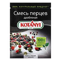 Kotanyi Смесь перцев дробленая 12 гр