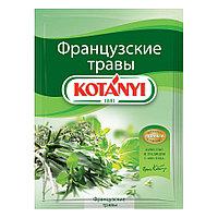 Kotanyi Французские травы приправа 17 гр