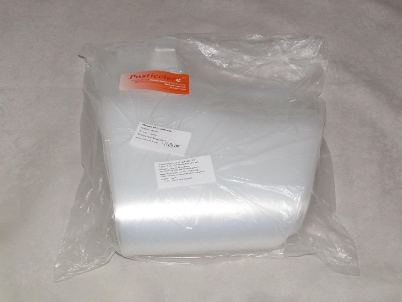 Мешок кондитерский в пачке PASTICCIERE, прозр,  40 см, 100 шт