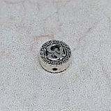 Бусина Ом из серебра, 10*4мм, фото 2