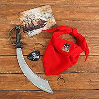 Карнавальный костюм взрослый «Настоящий пират», серьга, наглазник, меч, бандана