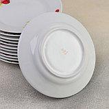 Сервиз столовый «Маки красные», 37 предметов, 2 вида тарелок, фото 3