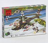 """Конструктор Brick 818 """"Combat Zones Военный вертолет"""", 275 деталей"""