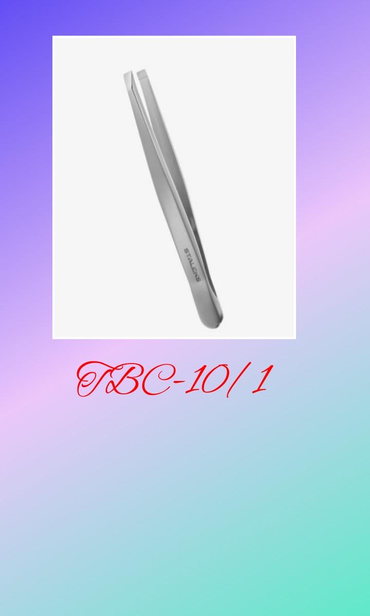 Пинцет Staleks  TBC-10/1