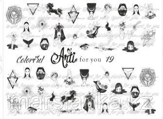 Слайдер дизайн ArtiForYou Color Ful #19