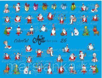 Слайдер дизайн ArtiForYou Color Ful #26