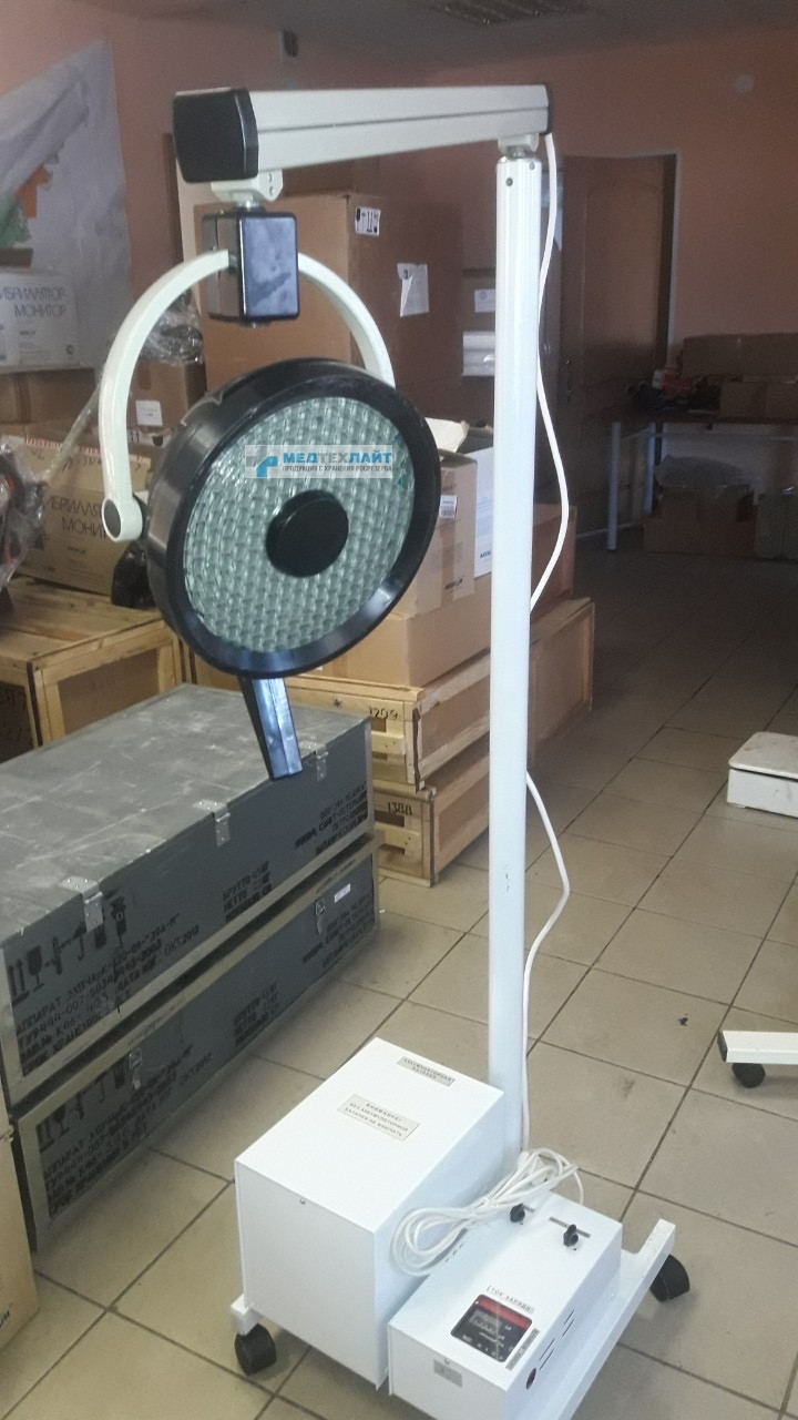 Светильник бестеневой передвижной с блоком аварийного питания СПБА-15М 2001 г. (БЕЗ АККУМУЛЯТОРА) (РОСРЕЗЕРВ)