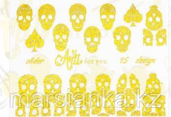 Слайдер дизайн ArtiForYou Folga #15 золото