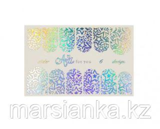 Слайдер дизайн ArtiForYou Folga #6 серебро галография