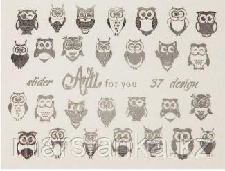 Слайдер дизайн ArtiForYou Folga #37 серебро