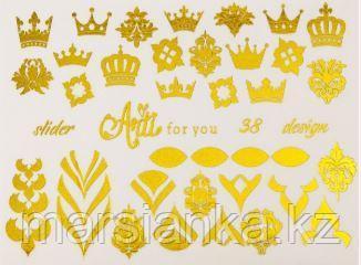 Слайдер дизайн ArtiForYou Folga #38 золото