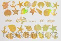 Слайдер дизайн ArtiForYou Folga #55 золото галография