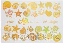 Слайдер дизайн ArtiForYou Folga #56 золото галография