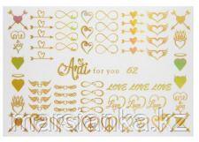 Слайдер дизайн ArtiForYou Folga #62 золото голография