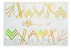 Слайдер дизайн ArtiForYou Folga #66 золото голография