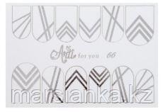 Слайдер дизайн ArtiForYou Folga #66 серебро