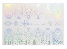 Слайдер дизайн ArtiForYou Folga #72 серебро голография