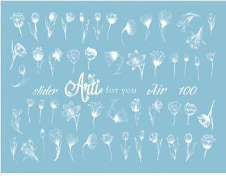 "Слайдеры Arti for you ""Air"""