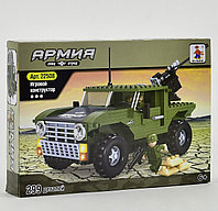 "Конструктор AUSINI 22508 ""Армия"" 299 деталей"