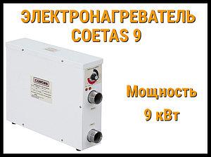 Электронагреватель для бассейна Coetas 9 (9 кВт)