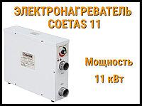 Электронагреватель для бассейна Coetas 11 (11 кВт)