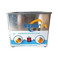 Ультразвуковой аппарат для очистки ювелирных изделий z367