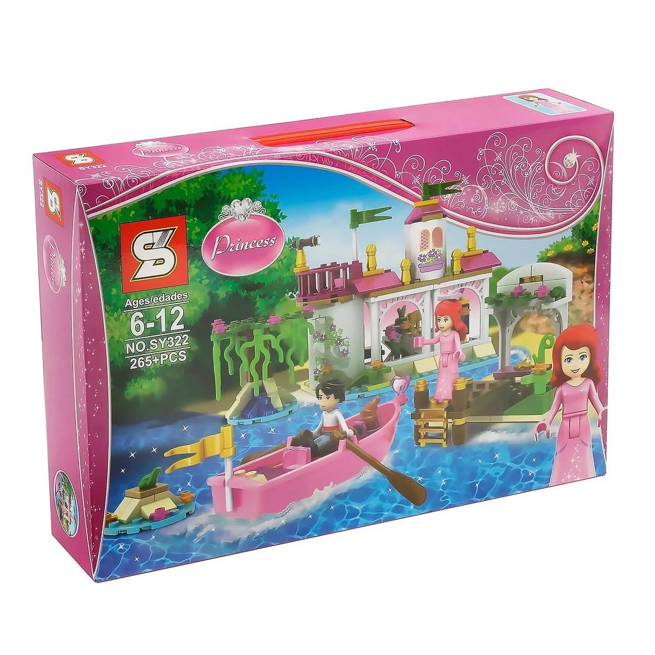 """Конструктор Disney Princess Sy322 (аналог Lego 41052) """"Волшебный поцелуй Ариель"""", 265 деталей"""
