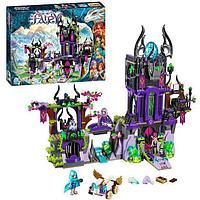 """Конструктор Bela Fairy 10551 (аналог Lego Elves 41180 """"Волшебный Замок Теней Раганы"""") 1023 детали, фото 1"""