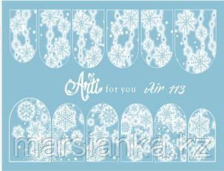 Слайдер дизайн ArtiForYou Air #113