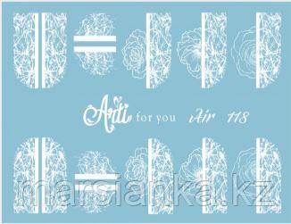 Слайдер дизайн ArtiForYou Air #118