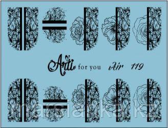 Слайдер дизайн ArtiForYou Air #119