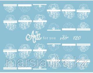 Слайдер дизайн ArtiForYou Air #120