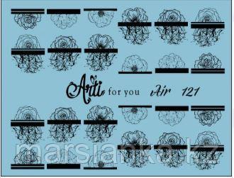 Слайдер дизайн ArtiForYou Air #121