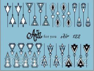 Слайдер дизайн ArtiForYou Air #122