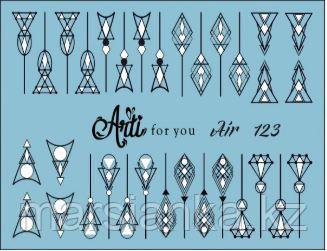 Слайдер дизайн ArtiForYou Air #123